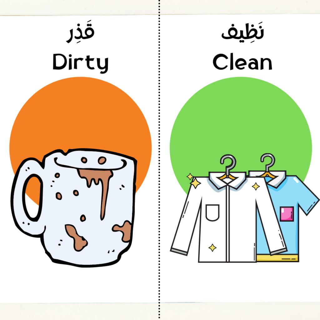 /home/jessie/Sandra/AHLAN/TAREAS/Ahlan - Arabic online - Vocabulary - Opposites/Opposites/15.png /home/jessie/Sandra/AHLAN/TAREAS/Ahlan - Arabic online - Vocabulary - Opposites/Opposites/14.png /home/jessie/Sandra/AHLAN/TAREAS/Ahlan - Arabic online - Vocabulary - Opposites/Opposites/13.png /home/jessie/Sandra/AHLAN/TAREAS/Ahlan - Arabic online - Vocabulary - Opposites/Opposites/12.png /home/jessie/Sandra/AHLAN/TAREAS/Ahlan - Arabic online - Vocabulary - Opposites/Opposites/11.png /home/jessie/Sandra/AHLAN/TAREAS/Ahlan - Arabic online - Vocabulary - Opposites/Opposites/10.png /home/jessie/Sandra/AHLAN/TAREAS/Ahlan - Arabic online - Vocabulary - Opposites/Opposites/9.png /home/jessie/Sandra/AHLAN/TAREAS/Ahlan - Arabic online - Vocabulary - Opposites/Opposites/8.png /home/jessie/Sandra/AHLAN/TAREAS/Ahlan - Arabic online - Vocabulary - Opposites/Opposites/7.png /home/jessie/Sandra/AHLAN/TAREAS/Ahlan - Arabic online - Vocabulary - Opposites/Opposites/6.png /home/jessie/Sandra/AHLAN/TAREAS/Ahlan - Arabic online - Vocabulary - Opposites/Opposites/5.png /home/jessie/Sandra/AHLAN/TAREAS/Ahlan - Arabic online - Vocabulary - Opposites/Opposites/4.png /home/jessie/Sandra/AHLAN/TAREAS/Ahlan - Arabic online - Vocabulary - Opposites/Opposites/3.png /home/jessie/Sandra/AHLAN/TAREAS/Ahlan - Arabic online - Vocabulary - Opposites/Opposites/2.png /home/jessie/Sandra/AHLAN/TAREAS/Ahlan - Arabic online - Vocabulary - Opposites/Opposites/1.png