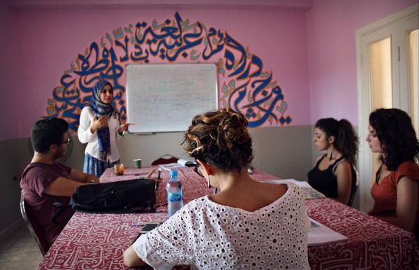 Arabic class in ahlan amman general