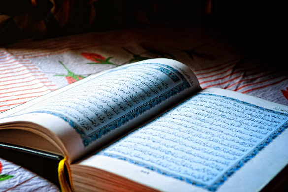 The holy quran culture