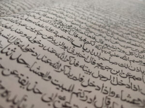 11 Tips to Improve your Arabic Reading Skills